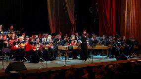 «Ударная рапсодия с оркестром и без него»: Оркестр русских народных инструментов