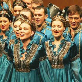 Государственный академический Сибирский русский народный хор
