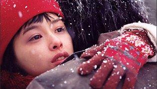 Фото Кан Хе Чжон