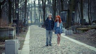 Фото Александр Кузнецов