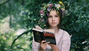 Фото Татьяна Друбич