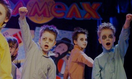 детских театральных студий на иностранных языках в Москве