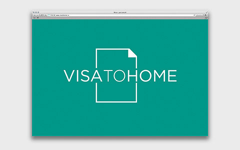 VisaToHome: сервис по изготовлению виз не выходя из дома
