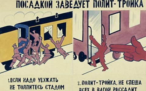 Новый состав в московском метро