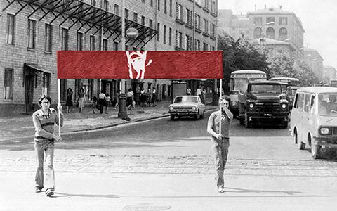 «Перформанс в России: Картография истории»: краткий гид по выставке
