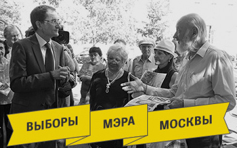 Приключения Левичева, Митрохина, Мельникова и Дегтярева в Москве