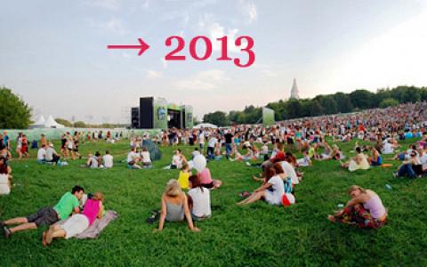 Концерты, выставки, фестивали, новые рестораны, спектакли и другие события
