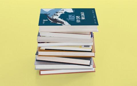 14 лучших детских книг ноября