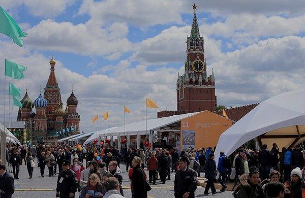 главных книжных событий мая и июня для детей в Москве и Подмосковье