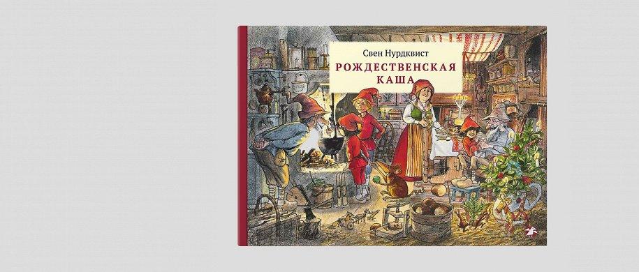 Волшебный народец: семь книг о гномах, феях и эльфах.