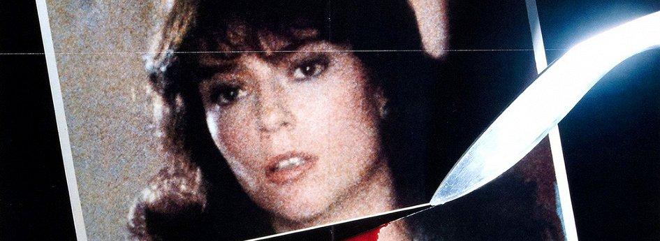 Кино: «Глаза ужаса»