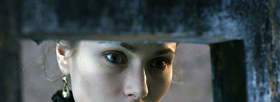Кино: «Близость»