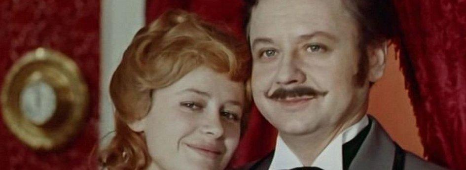 Кино: «Красавец-мужчина»