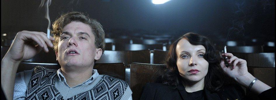 Кино: «Протектор»