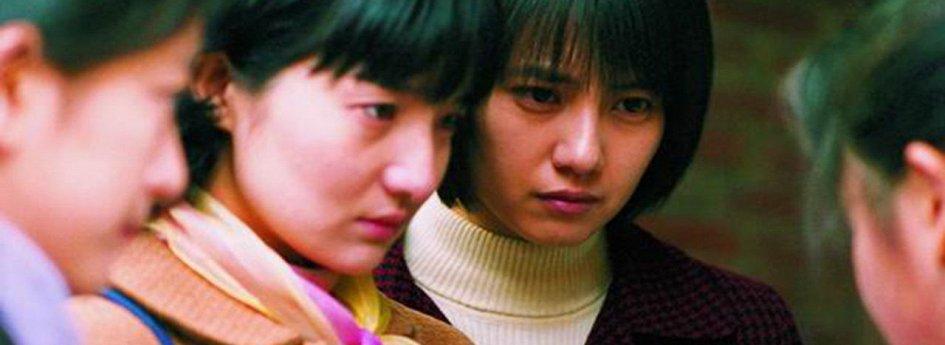 Кино: «Шанхайские мечты»
