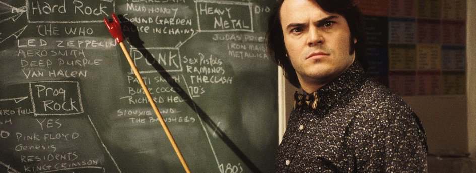 Кино: «Школа рока»