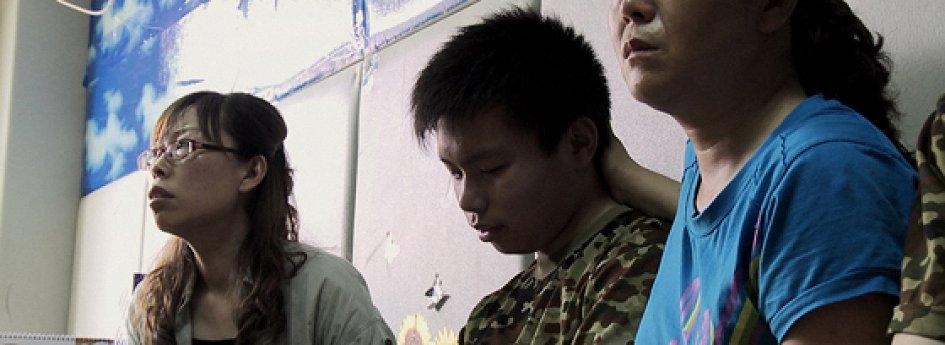 Кино: «Сетевой торчок»
