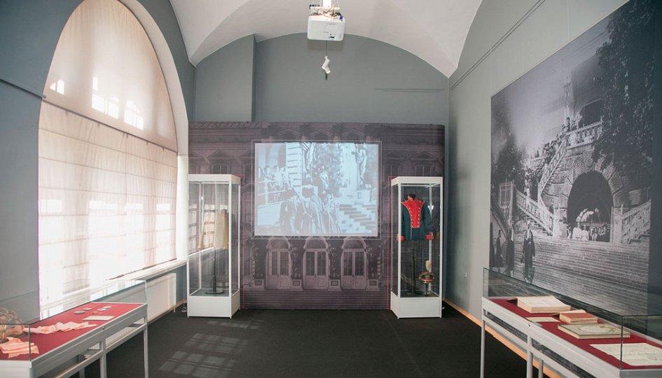 Выставки: Царское Село. 1917. Накануне…