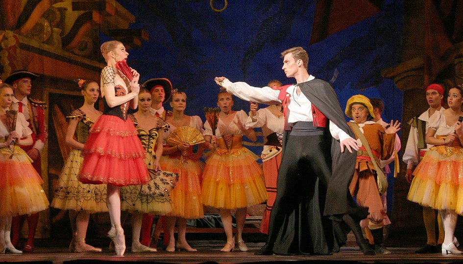 Театр: Дон Кихот, Челябинск