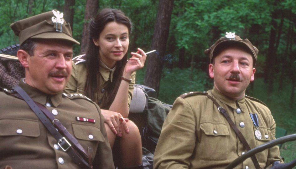 Кино: «Полковник Квятковский»