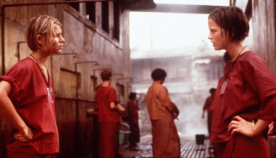 Кино: «Разрушенный дворец»
