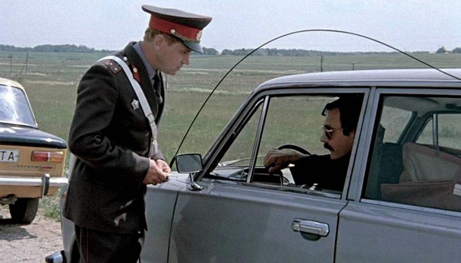 Кино: «Инспектор ГАИ»