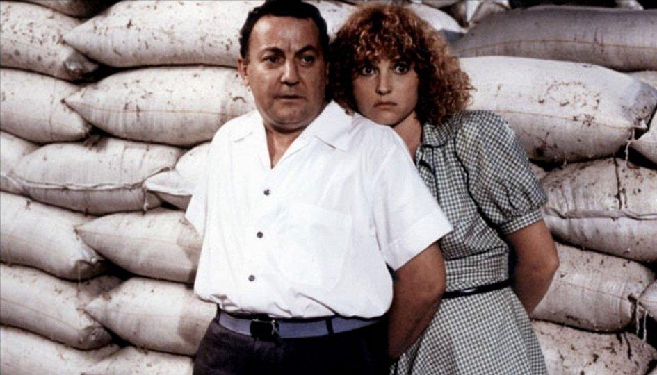 Кино: «Банзай»
