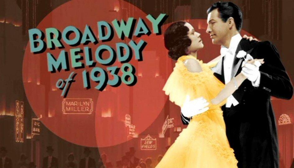 Кино: «Бродвейская мелодия 1938 года»