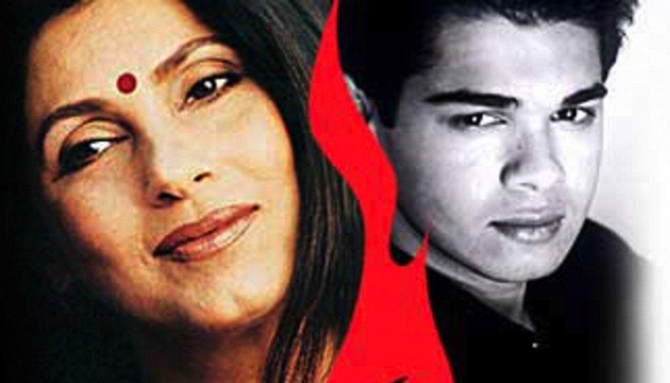 Кино: «Странная любовь»