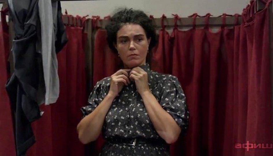 Тамара Бухникашвили