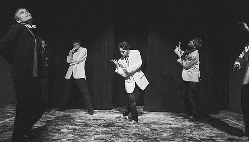 Театр: Мыр