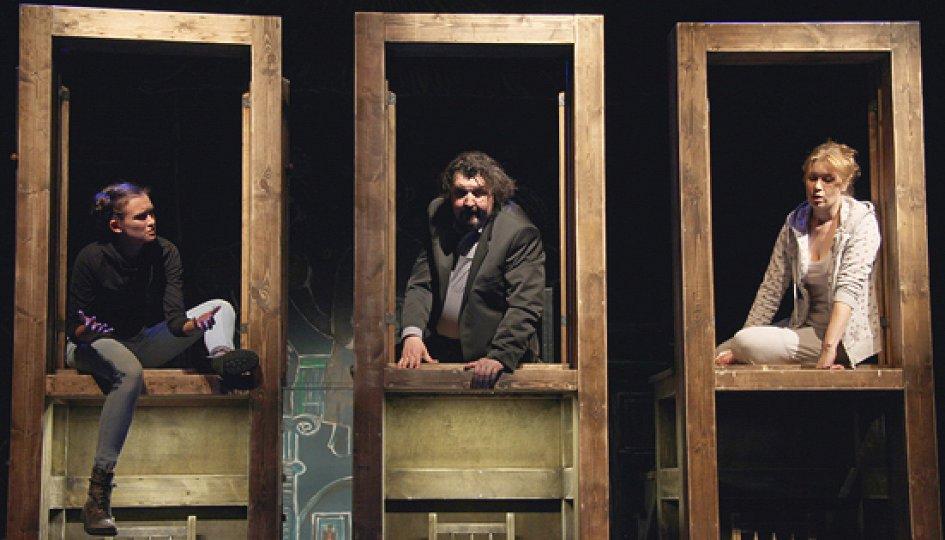 Театр: Дом, Москва