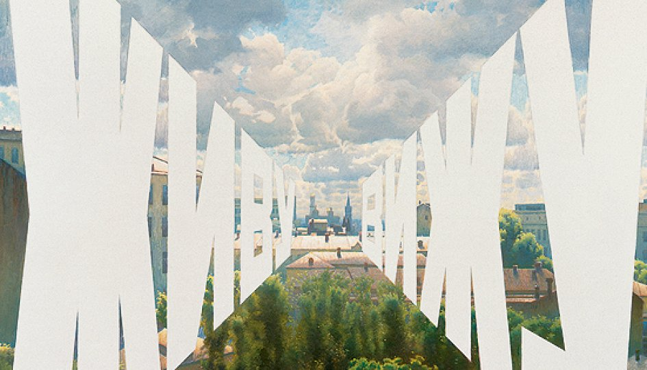 Выставки: Эрик Булатов