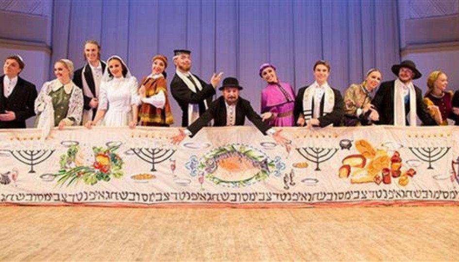 Театр: Еврейская сюита «Семейные радости»