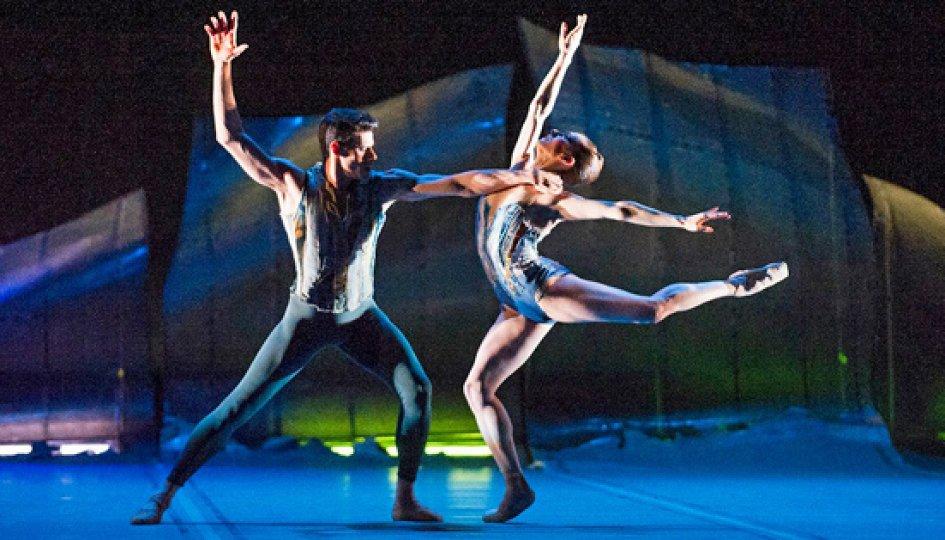 Театр: DGV (Танец на большой скорости)