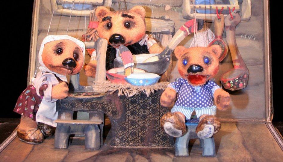 Театр: Три медведя, Краснодар