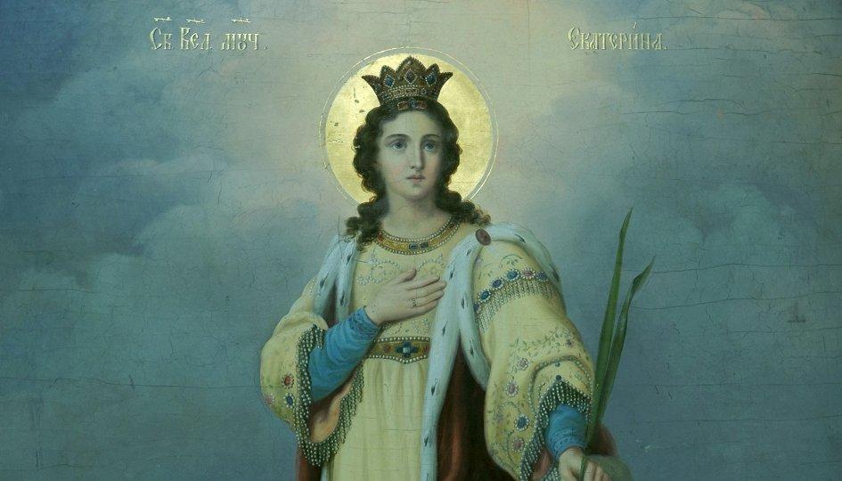 Выставки: Святая Великомученица Екатерина. Избранные произведения из музейных и частных собраний