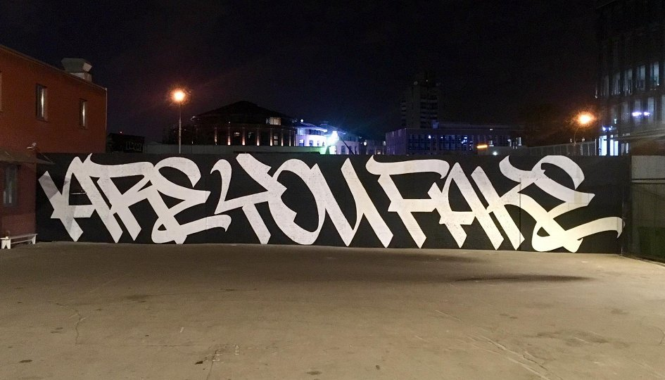 Выставки: Фауст. Are You Fake