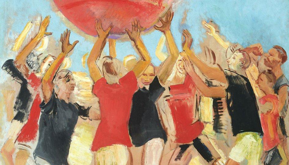 Выставки: Футбол и не только
