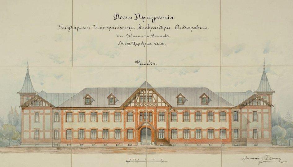 Выставки: Архитектор Сильвио Данини — последний придворный архитектор