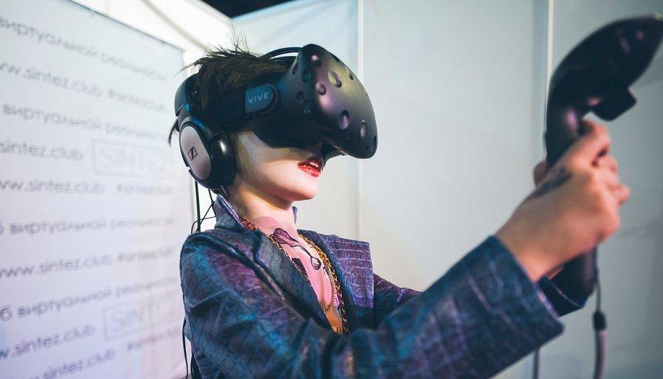 Выставки: Мир виртуальной реальности