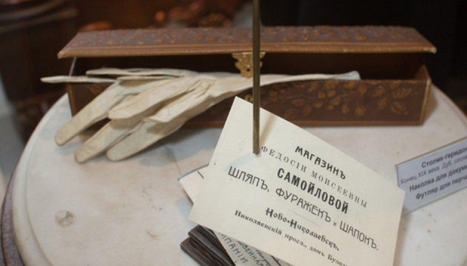 Выставки: История Новосибирской области