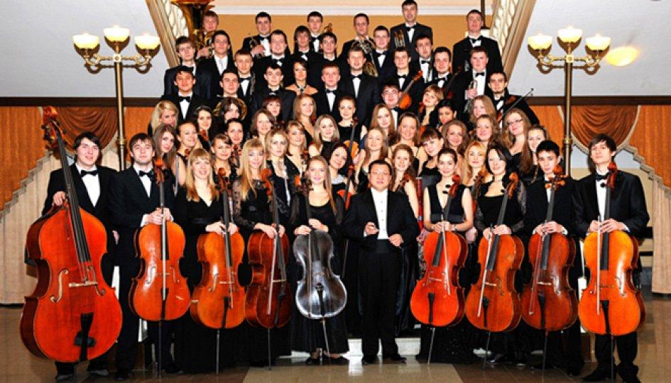 Концерты: Оливер Зеффман, Уральский молодежный симфонический оркестр