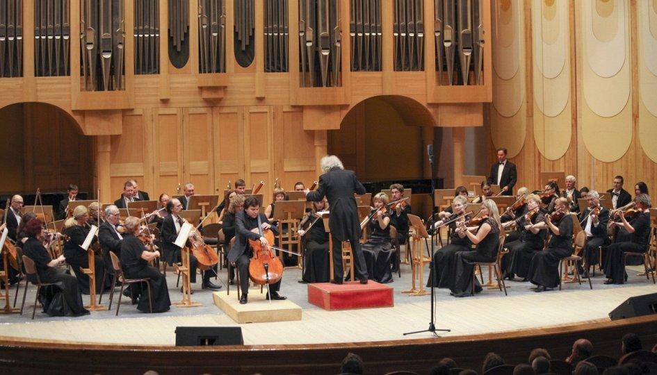 Концерты: «Музыка композиторов России»