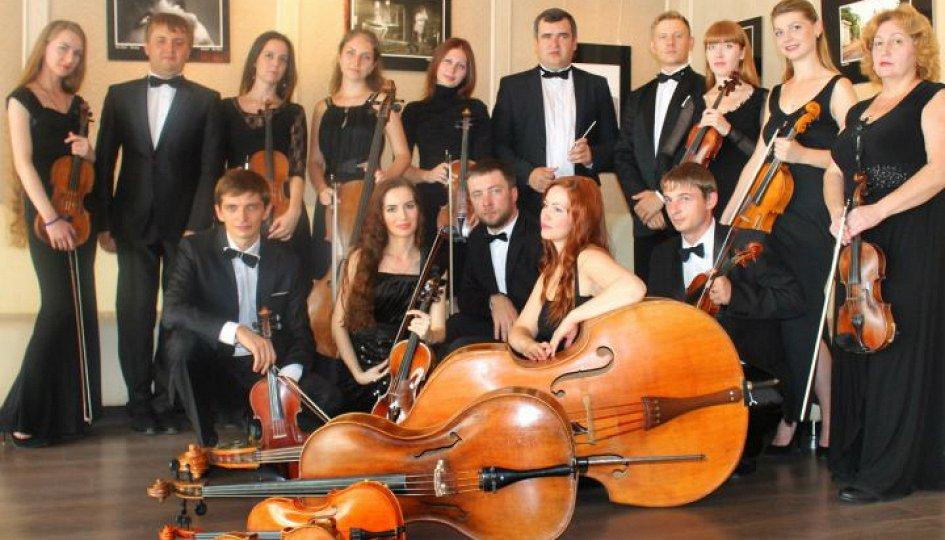 Концерты: «Музыкальные загадки»: «Премьер-оркестр»
