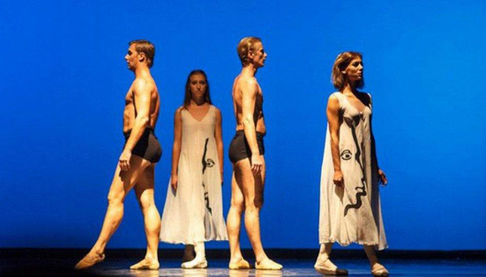 Вечер балета. Открытие хореографических мастерских «Dance-платформа»