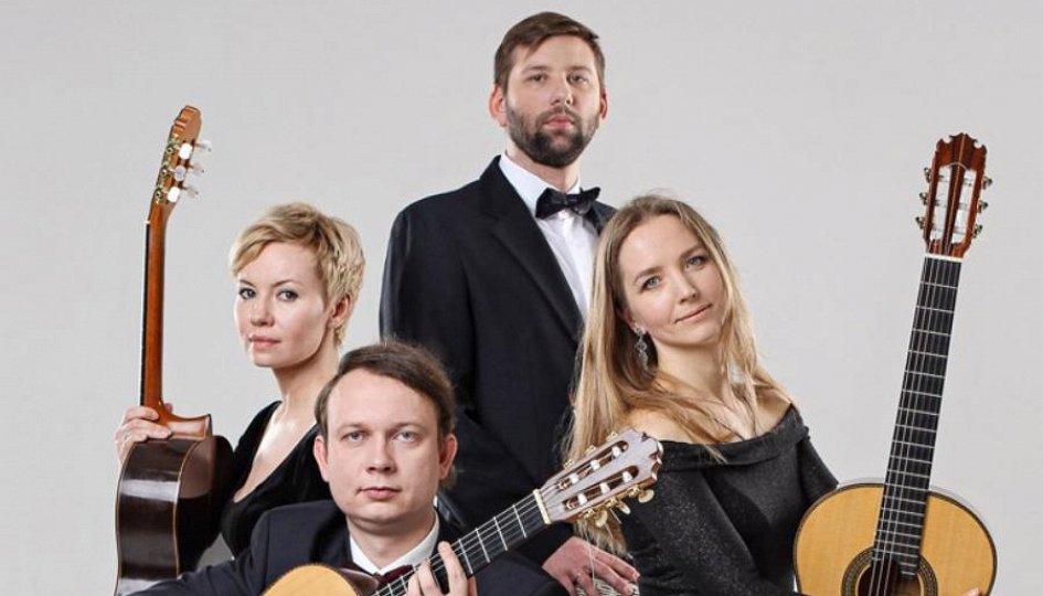 Концерты: Русский гитарный квартет