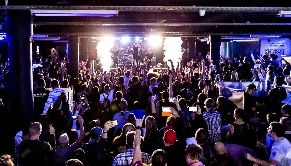 Концерты: «Prodigy Tribute Show»