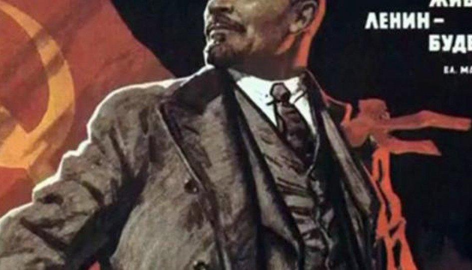 Кино: «В.И.Ленин. Что скрывали мифы»