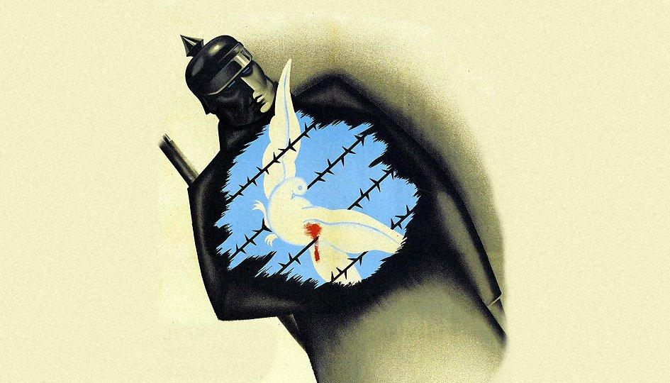 Кино: «Великая иллюзия»